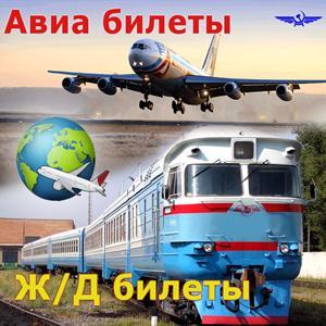 Авиа- и ж/д билеты Медведево