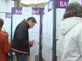 Центры занятости Медведево