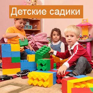Детские сады Медведево