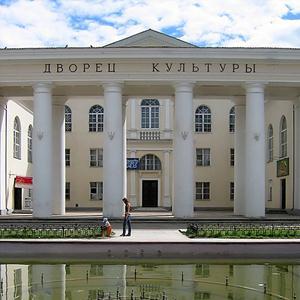 Дворцы и дома культуры Медведево
