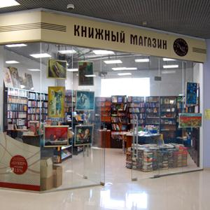 Книжные магазины Медведево