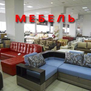 Магазины мебели Медведево