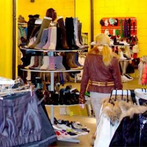 Магазины одежды и обуви Медведево