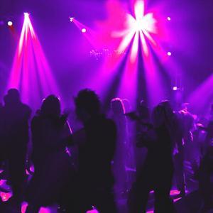 Ночные клубы Медведево