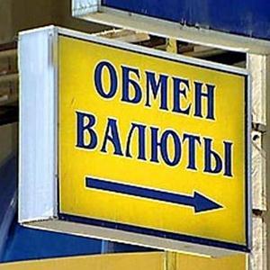 Обмен валют Медведево