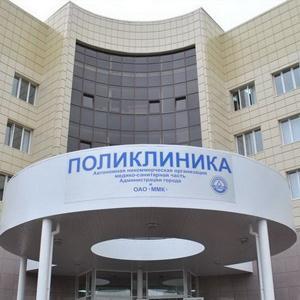 Поликлиники Медведево