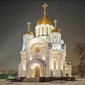Религиозные учреждения Медведево