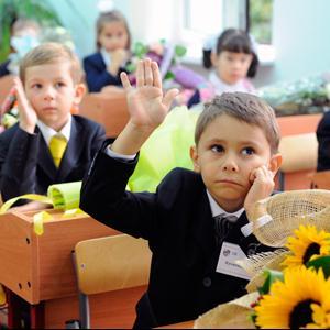 Школы Медведево