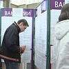 Центры занятости в Медведево