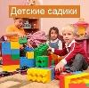 Детские сады в Медведево