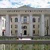 Дворцы и дома культуры в Медведево