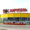 Гипермаркеты в Медведево