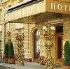 Гостиницы в Медведево