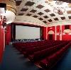 Кинотеатры в Медведево