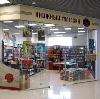 Книжные магазины в Медведево