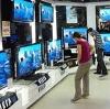Магазины электроники в Медведево