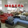 Магазины мебели в Медведево
