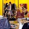 Магазины одежды и обуви в Медведево