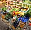 Магазины продуктов в Медведево