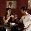 Рестораны, кафе, бары в Медведево