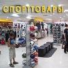 Спортивные магазины в Медведево