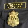 Судебные приставы в Медведево