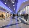 Торговые центры в Медведево