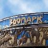 Зоопарки в Медведево