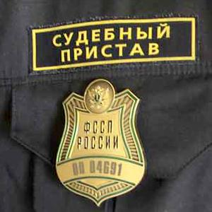 Судебные приставы Медведево